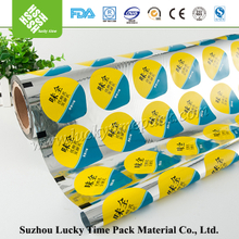 Metal luster cup sealing film with good sun block performance