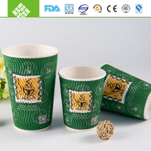 Disposable custom ripple wall paper hot coffee cup