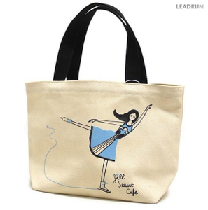 Shopping bag (80)