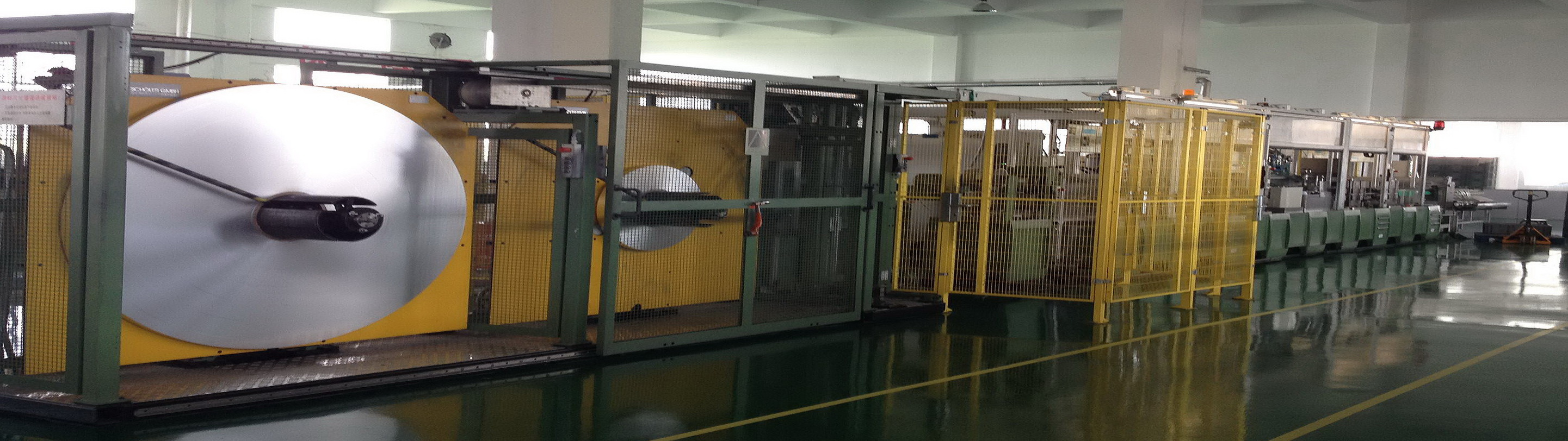 德国肖拉制管机111