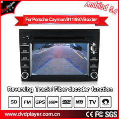 Android 7.1 carplay Prosche Cayman/911 gps navigatior car stereo flash 2+16G