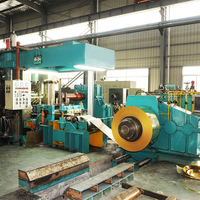 Four roll reversing cold rolling mill