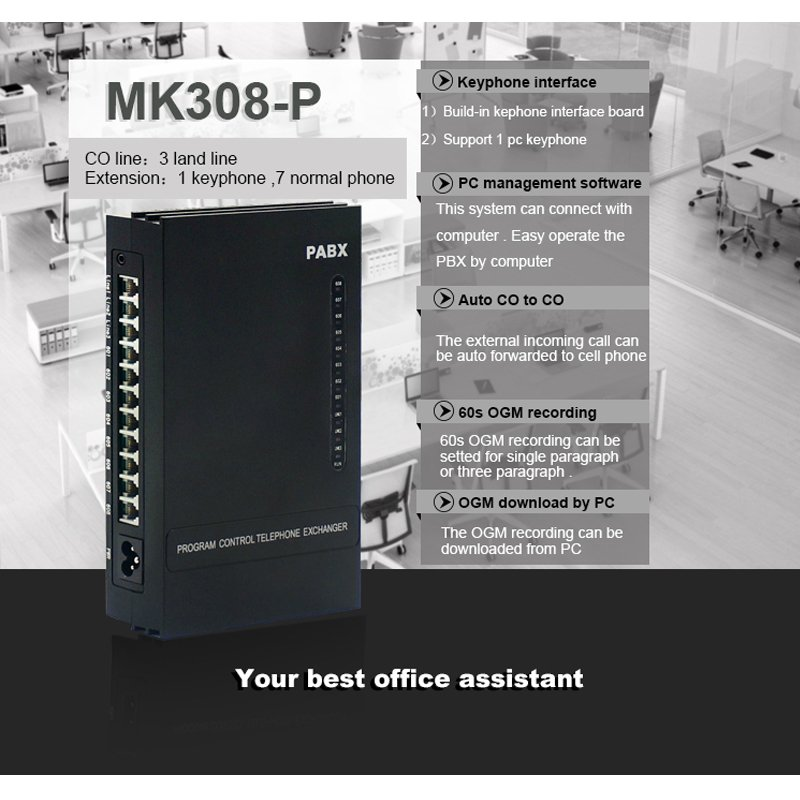 Mini PBX 308 office intercom system with PC billing software (MK308)