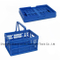 Medium Size Folding Plastic Basket (FB002B)
