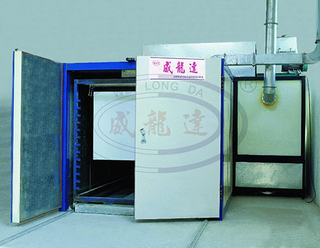 Chamber Type Fuel Powder Curing Oven