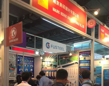welcome to visit us at the 121 Canton Fair