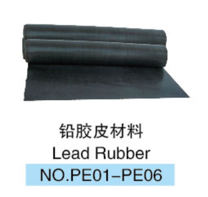 Lead rubber