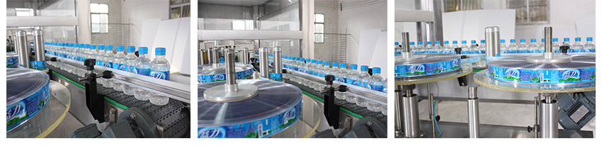 labeling machinery.jpg