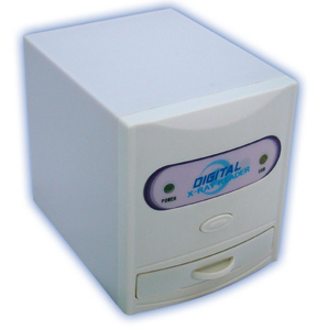 2013 PC X-ray Digital Film Reader