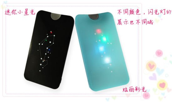 Power Bank Polymer Slim Design (PB-J07)