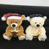 Long Plush Brown Animated Christmas Teddy Bears with Hat