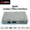 Bmw CIC Car Video Interface 6,Support Front / Right / Traffic Recorder / Reversing Image / 360 Panoramic