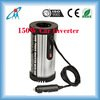 150W round car inverter portable power inverter