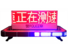 Led sign LSP10