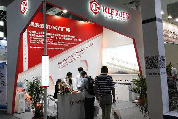 Fastener Expo -Shanghai 2016 June