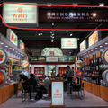We are ready for 122nd Canton Fair