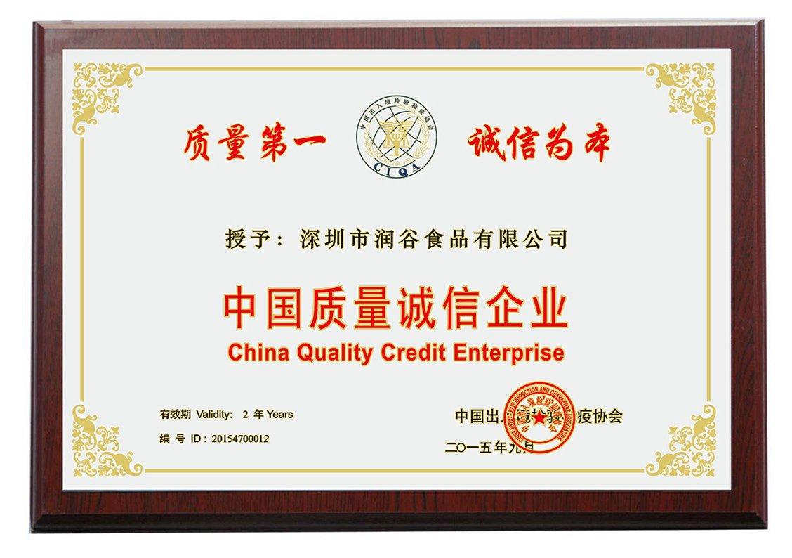Year 2015 China Quality AAA Rungu Food