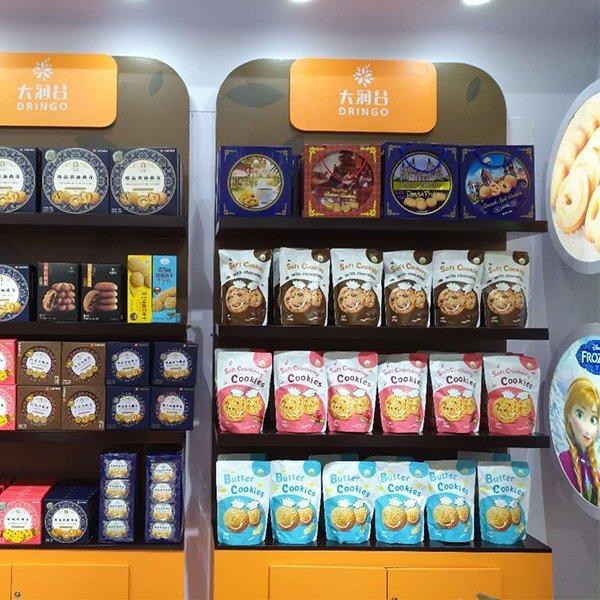 Year 2017 Rungu Food 122th Canton Fair Butter Cookie Gummy Sugar .jpg