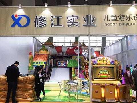 Комплекс Pazhou ввоза и экспорта Гуанчжоу Китая справедливый