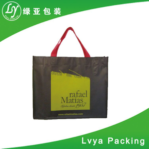 Natural Lovely 2015 wholesale China Factory hot sale non woven shopping tote bag