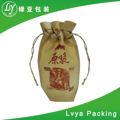 Factory Promotional Eco-Friendly Cheap High Quality Logo Printed Shopping Non Woven Bags