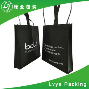 China manufacture eco-friendly colorful pp non woven shopping bag non woven bag