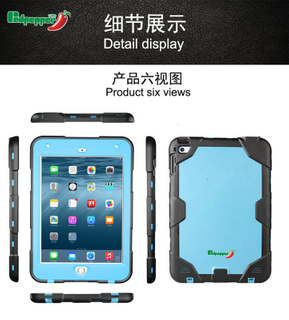 New Mini4 Case Military Bumper Stand Cover for iPad Mini 4 Shockproof Waterproof
