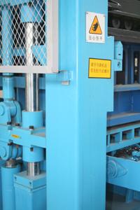 steel casting frame