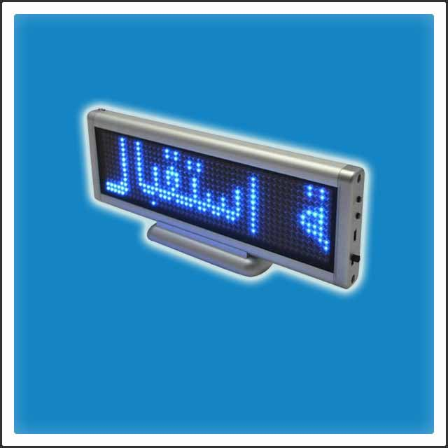 SMD Programmable LED Counter Display Sign, Message Board , led