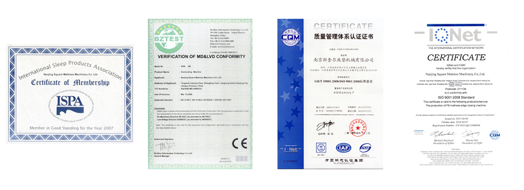 mattress decorative ribbon machine certificate