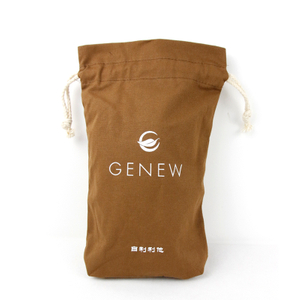 Canvas Gift Sack