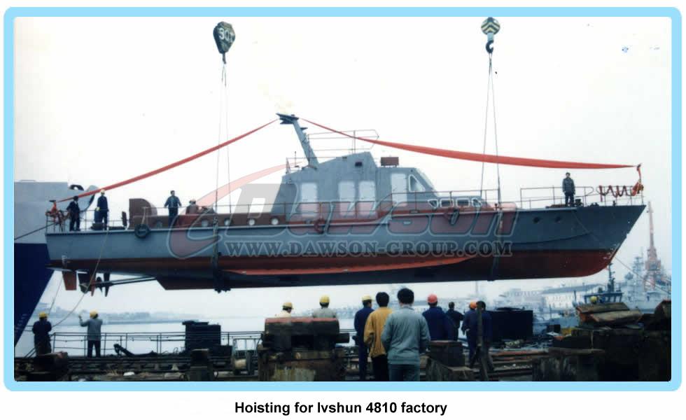lvshun 4810工場のためのホイスト