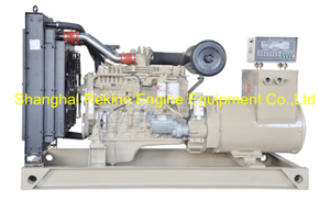 64KW 80KVA 60HZ Cummins emergency generator genset set