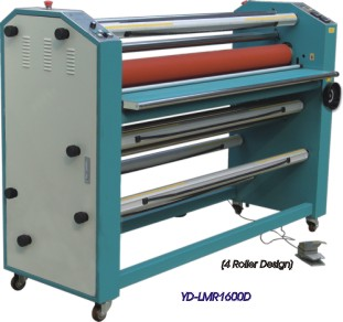 Double Sides Hot Laminator (YD-LMR1600D)
