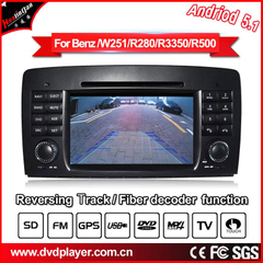 carplay car stereo android 7.1benz R w251 gps navigation Anti-Glare