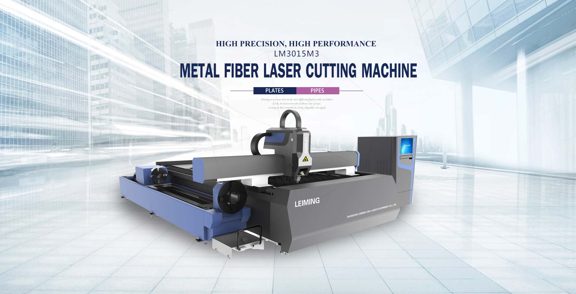 LM3015M metal plate and pipe fiber laser cutter