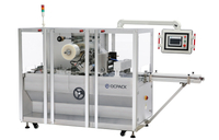 Transparent film three-dimensional packaging machine BTB-300S
