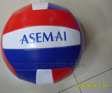 Logo Promotional Gift PU Volleyball