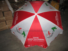 Presidential Election Events Gits Promotional Beach Umbrella