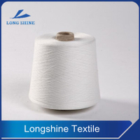 CORE SPUN YARN