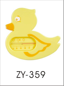 ZY-359 Bathtub Thermometer