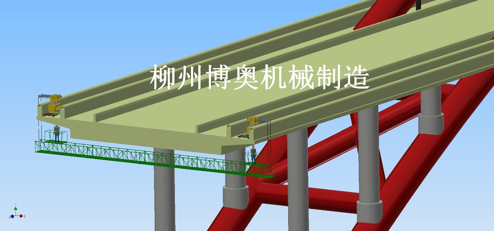 彩虹桥方案4