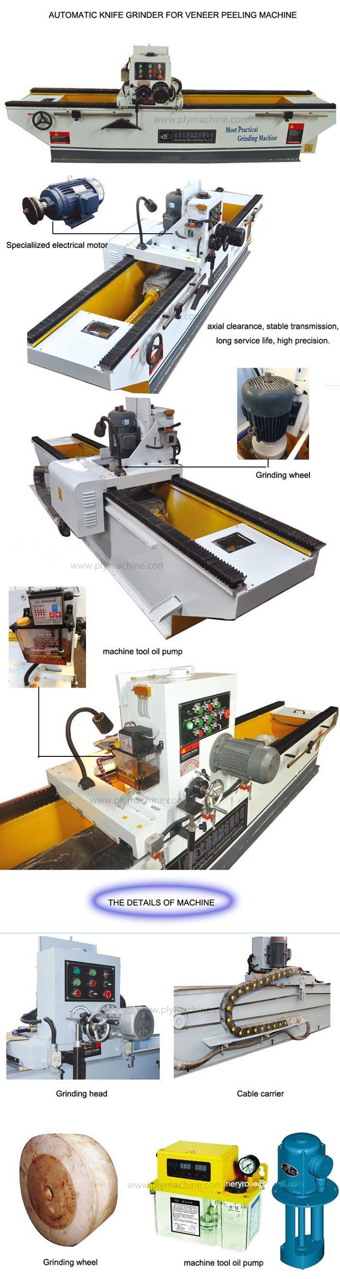 Knife-Grinding-Machine.jpg