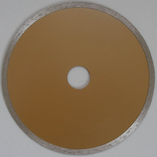 Cold-Pressed Sintered Saw blade