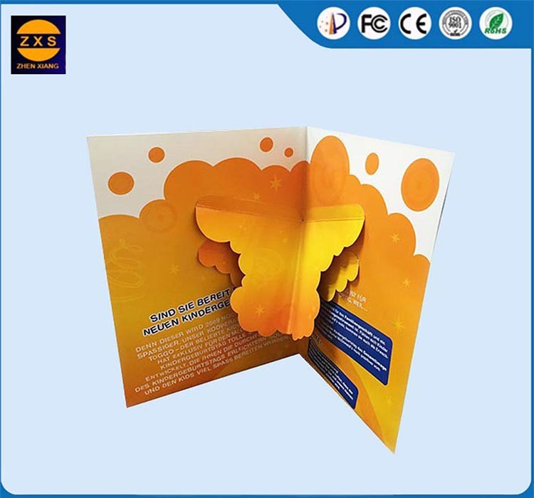 Best funny paper design happy birthday card with song music mp3