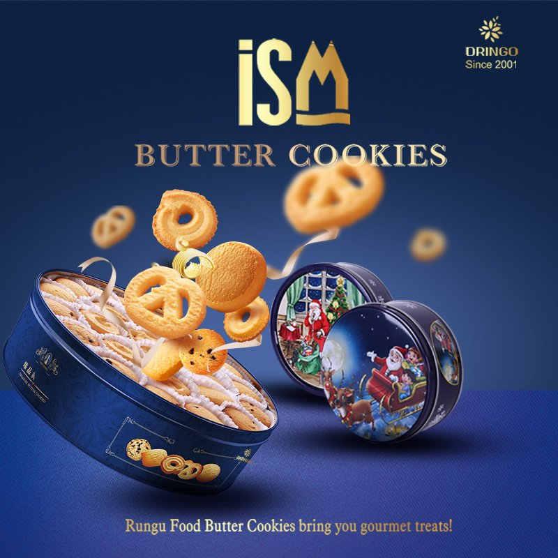 ISM 2018 Rungu Food Soft Gummy Candy Butter Cookie.jpg