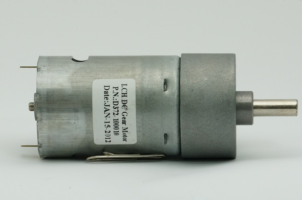 37mm DC Geared Reducer