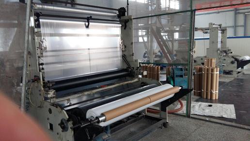 LDPE shrink film production.JPG