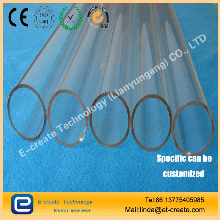 Ultraviolet quartz tube, quartz water casing, water treatment UV lamp
