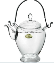 Blooming tea jar or Cup